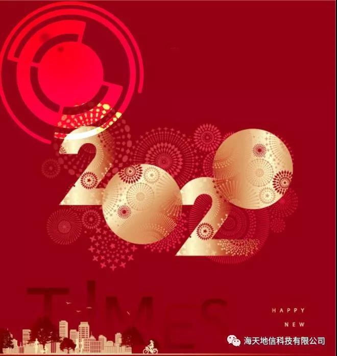 微信图片_20200110075235.jpg